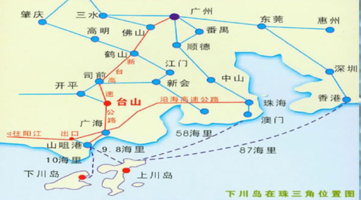 下川島隸屬於廣東省江門市台山市下川鎮,位於珠江口西側,總面積98.685平方公里