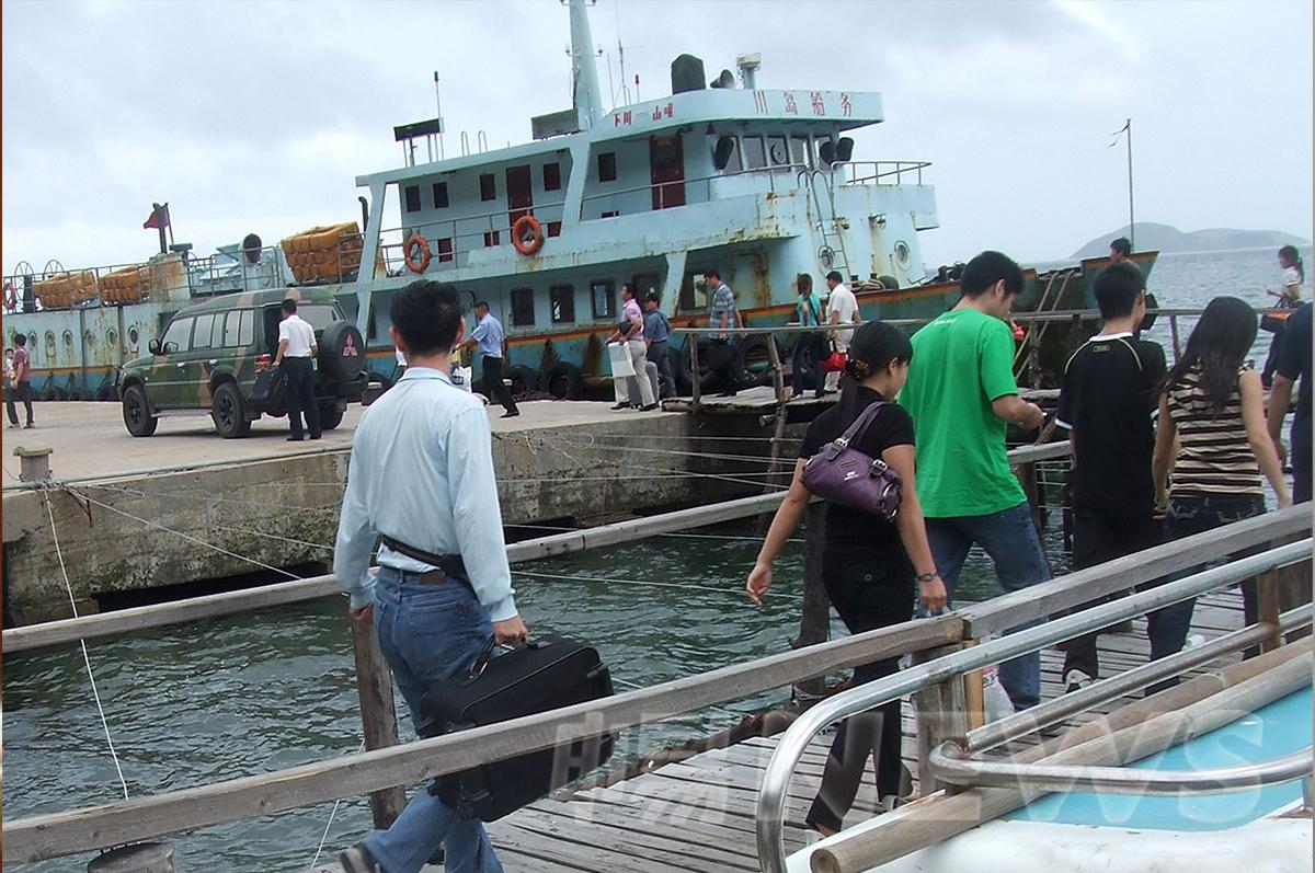 下川島-1992年通過台灣地區民眾可前往大陸旅行,包括探親、考察、訪問、參展等各項活動