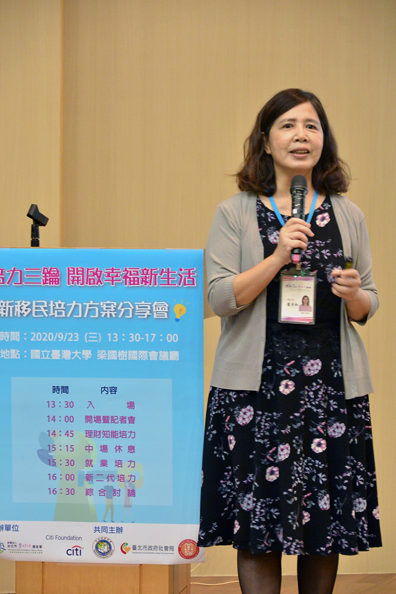 賽珍珠基金會執行長蕭秀玲分享與花期基金會合作計畫的歷年成果