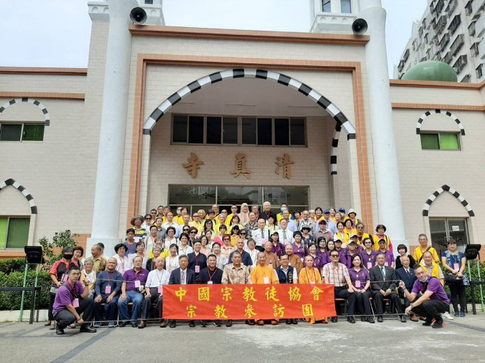 中國宗教徒協會116位參訪團參訪台中清真寺。