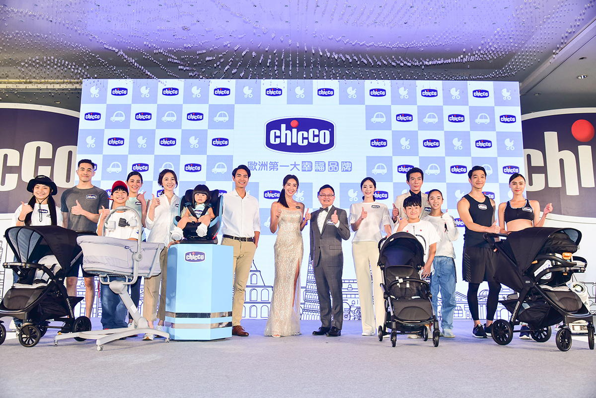 Chicco 新品上市發表