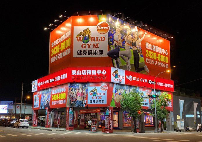 全台最大連鎖健身品牌World Gym,選在中秋連假,旗艦級的台中東山店Sport館,開始預售