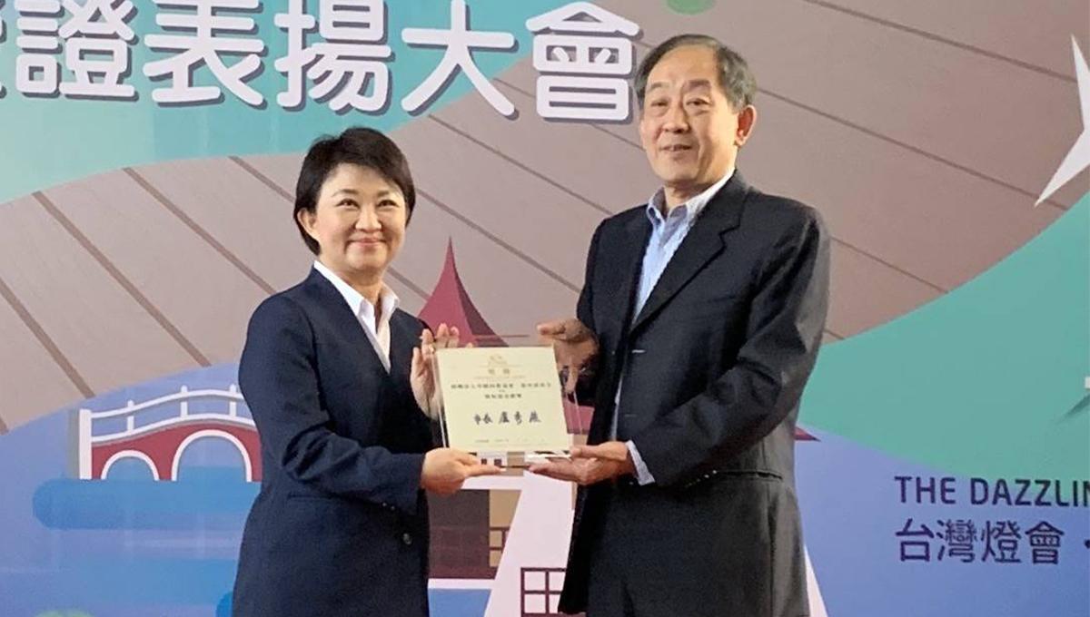 台中清真寺得到台中市長盧秀燕頒發「綠屋頂貢獻奬」表揚
