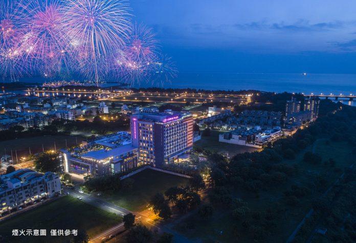 台南大員皇冠假日酒店與臺灣高鐵合作推出「加時不加價」專案搶攻國旅商機,早進房、晚退房,盡情享用酒店內的設施與放慢旅遊的節奏,讓台南之旅更具深度。