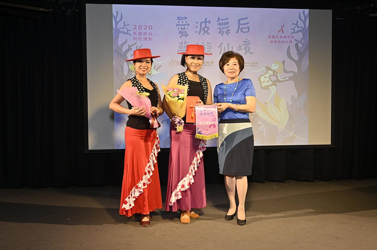 「Guapa y Guapa」佛朗明哥舞蹈由蔡麗娟副執行長頒發「魅力滿點獎」。