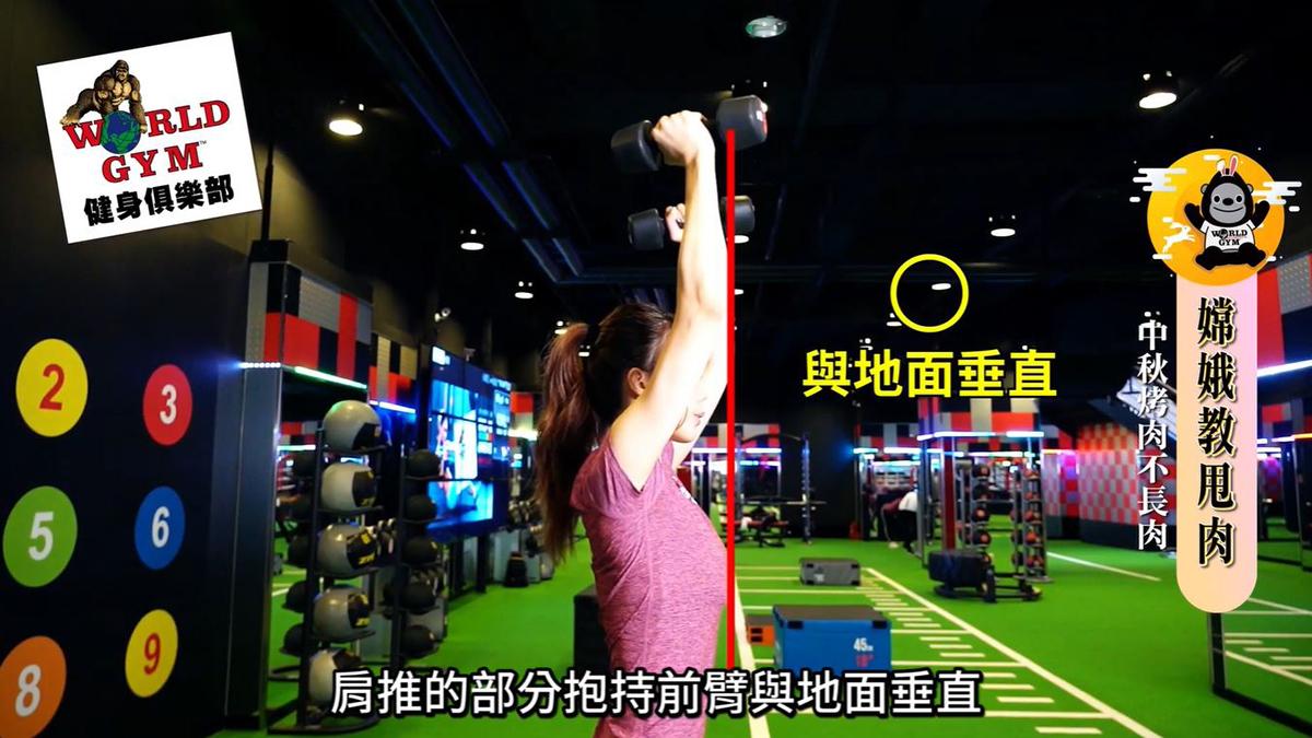 啞鈴深蹲側跨步+肩推  《訓練部位》肩部、臀部、腿部肌群。