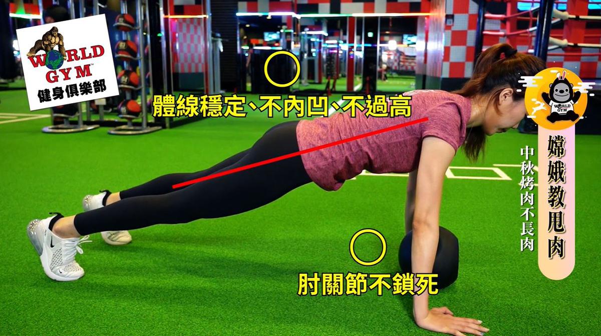 壺鈴+波比跳+深蹲跳 《訓練部位》全身肌肉達到燃脂效果。
