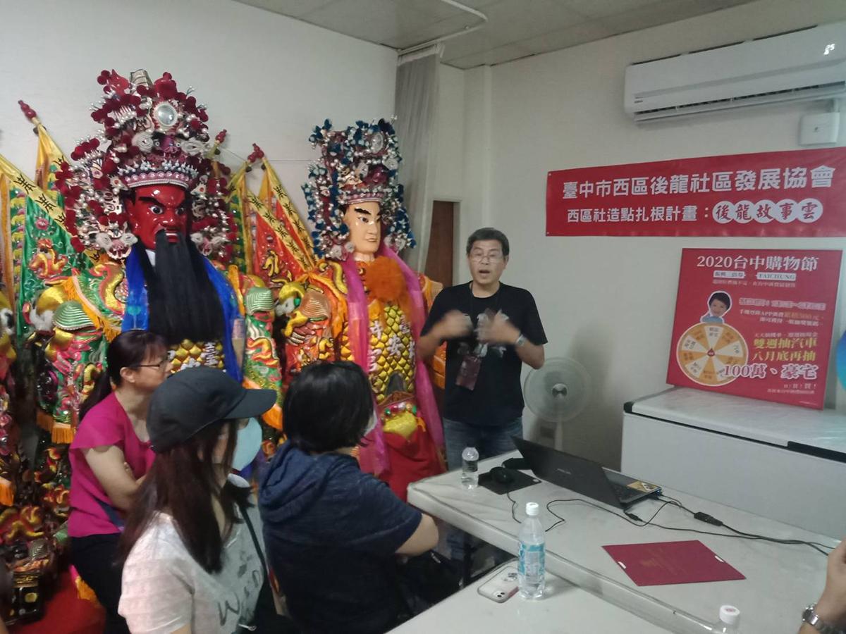 吳長錕長年投入地方社區營造服務,也培養社區營造人才。
