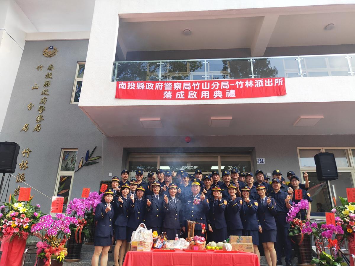 南投縣警察局竹山分局竹林派出所有效的改善員警辦公環境,藉以提升警察同仁工作士氣