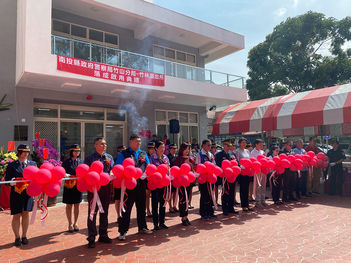南投縣政府警察局竹山分局竹林派出所新建辦公廳舍20日落成啟用
