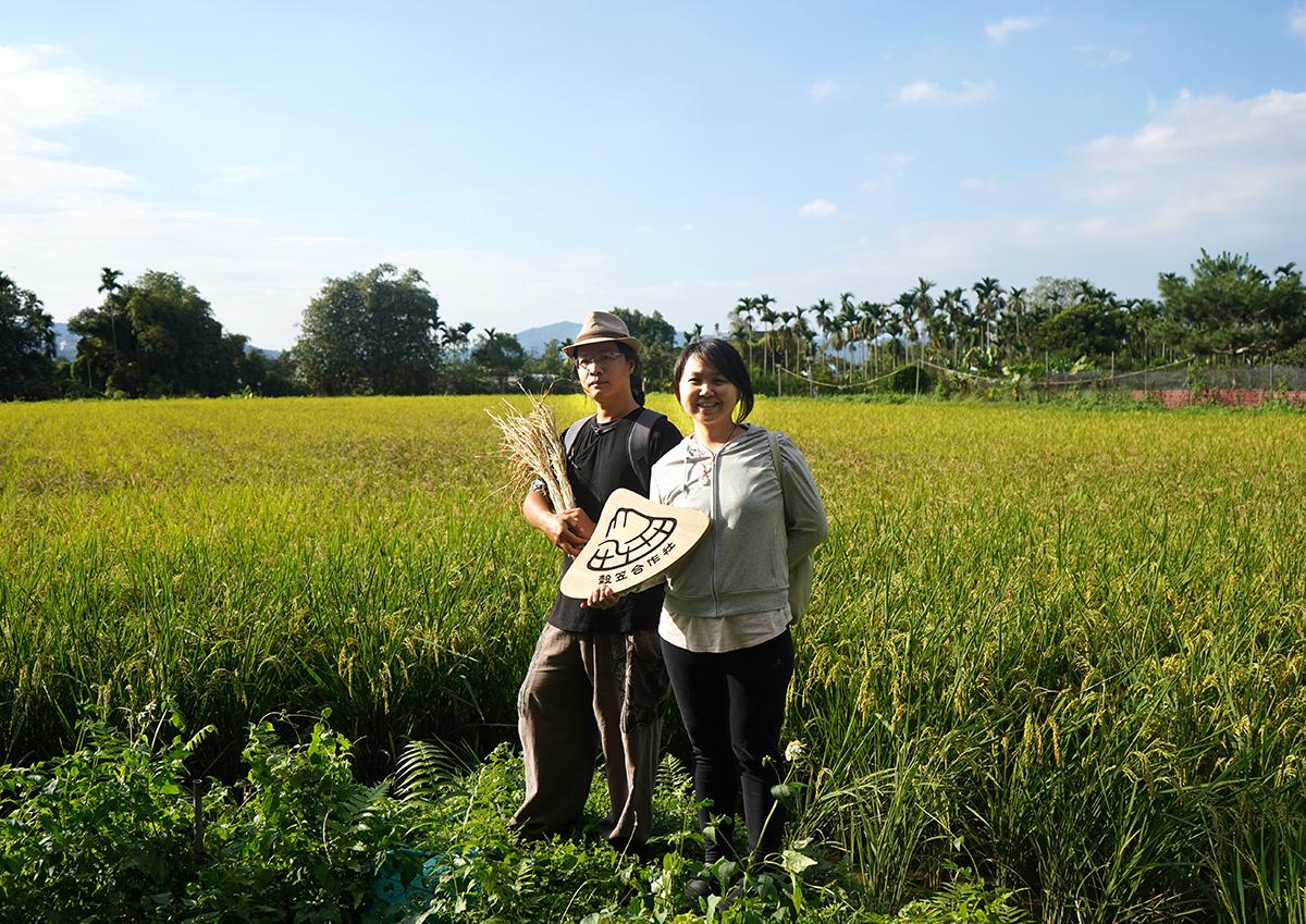 《榖笠合作社》–籃城友善土地放伴米。