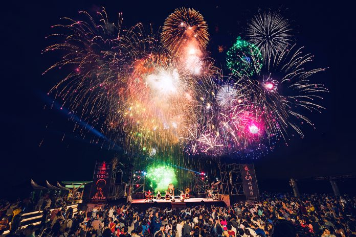 「2020日月潭Come!BikeDay花火音樂嘉年華」系列活動,11/21日在伊達邵碼頭廣場舉辦壓軸花火音樂會