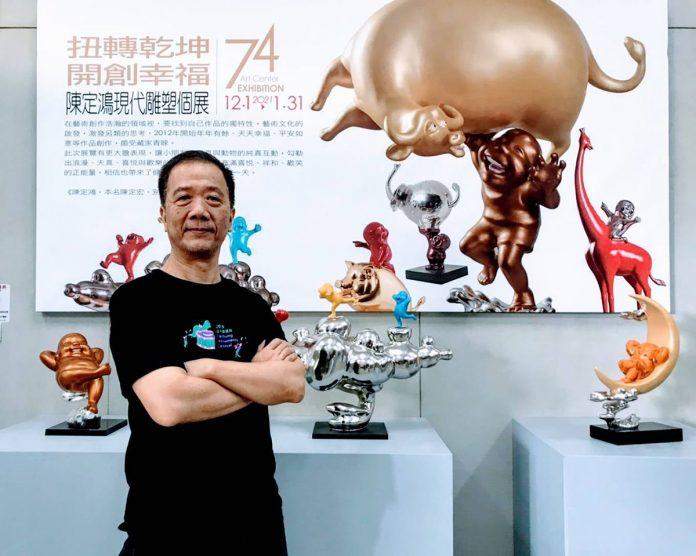 雕塑家陳定鴻1日起在台中市74藝術中心舉辦《扭轉乾坤&開創幸福》現代雕塑創作個展
