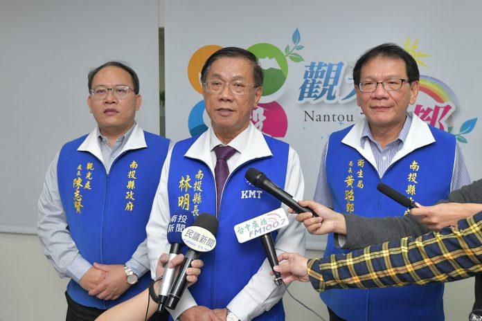 南投縣長林明溱20日下午宣布,2021年南投燈會活動延期舉辦
