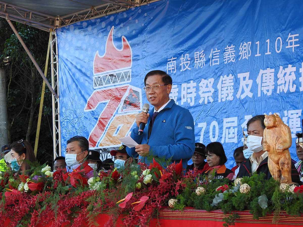 縣長林明溱指出,信義鄉第七十屆全鄉運動在最新最好的運動場地舉辦。
