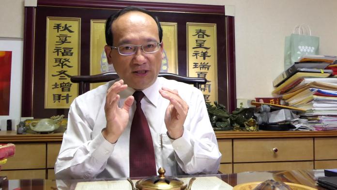 社團法人台中市名門命理教育協會 創會理事長 楊登嵙 教授