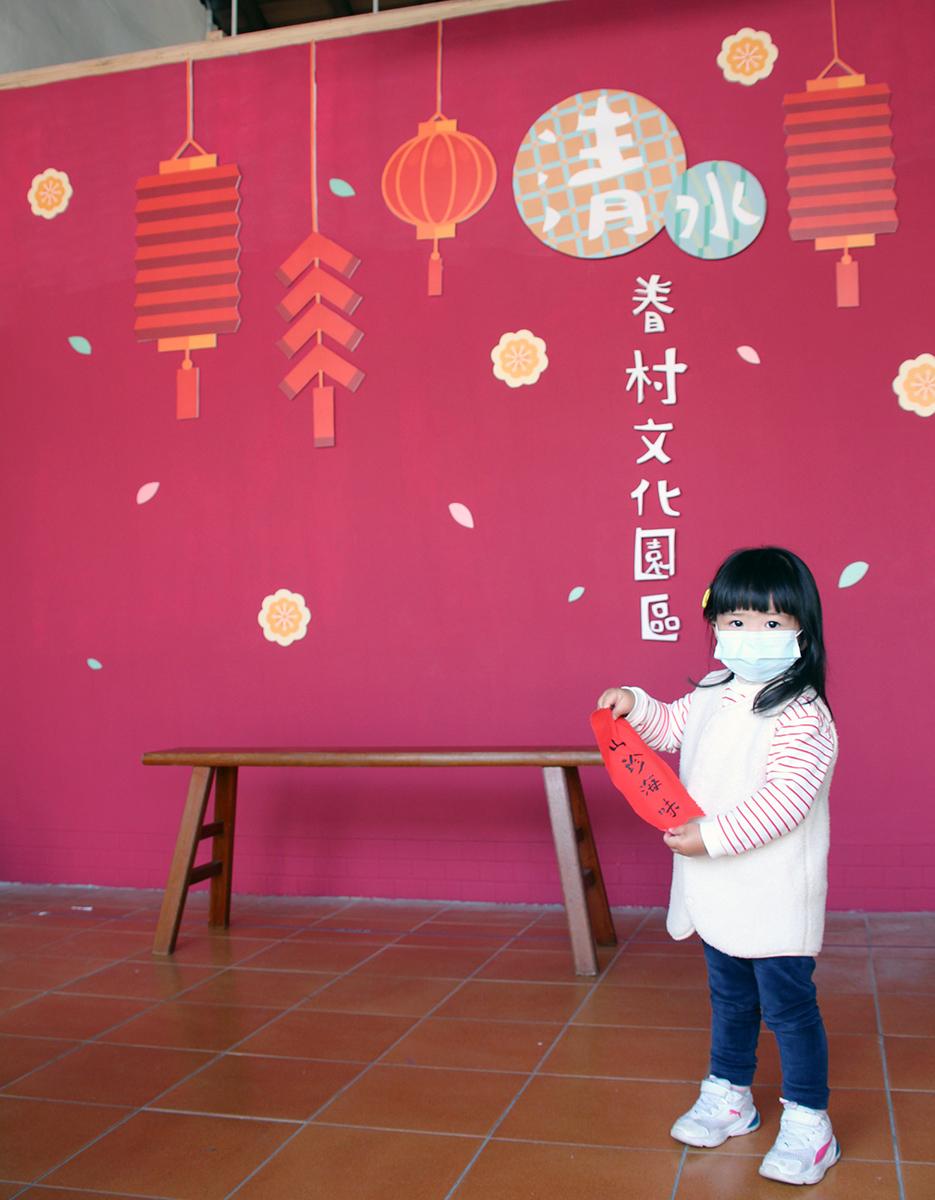 臺中市政府文化局邀請大家年假來清水眷村文化園區走春