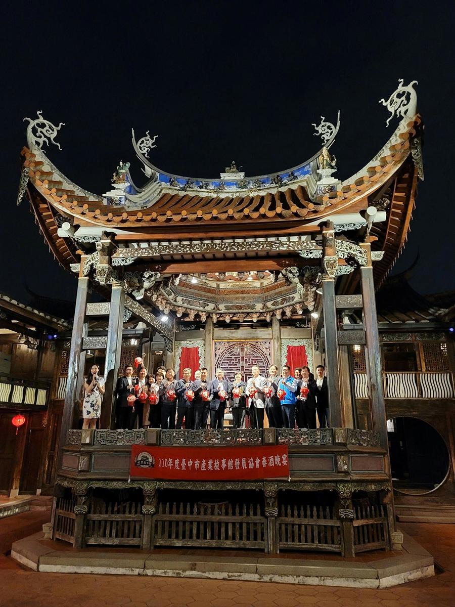台中產業故事館春酒晚宴