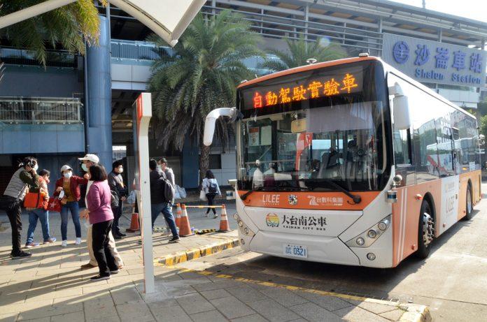 台南市自駕公車「沙崙智慧綠能科學城循環線」於2月4日起至2月26日開放6日試乘活動