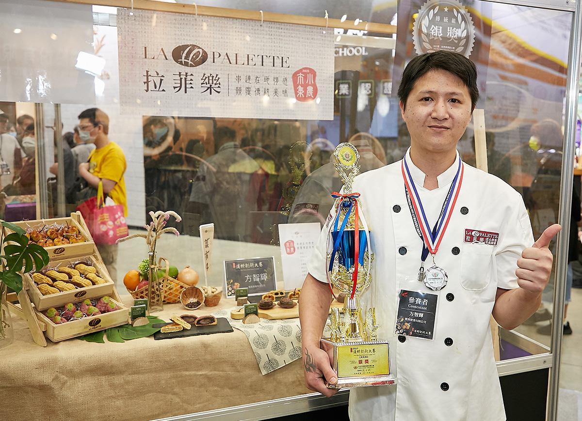 傳統組銀獎:拉菲樂私房酵母烘焙