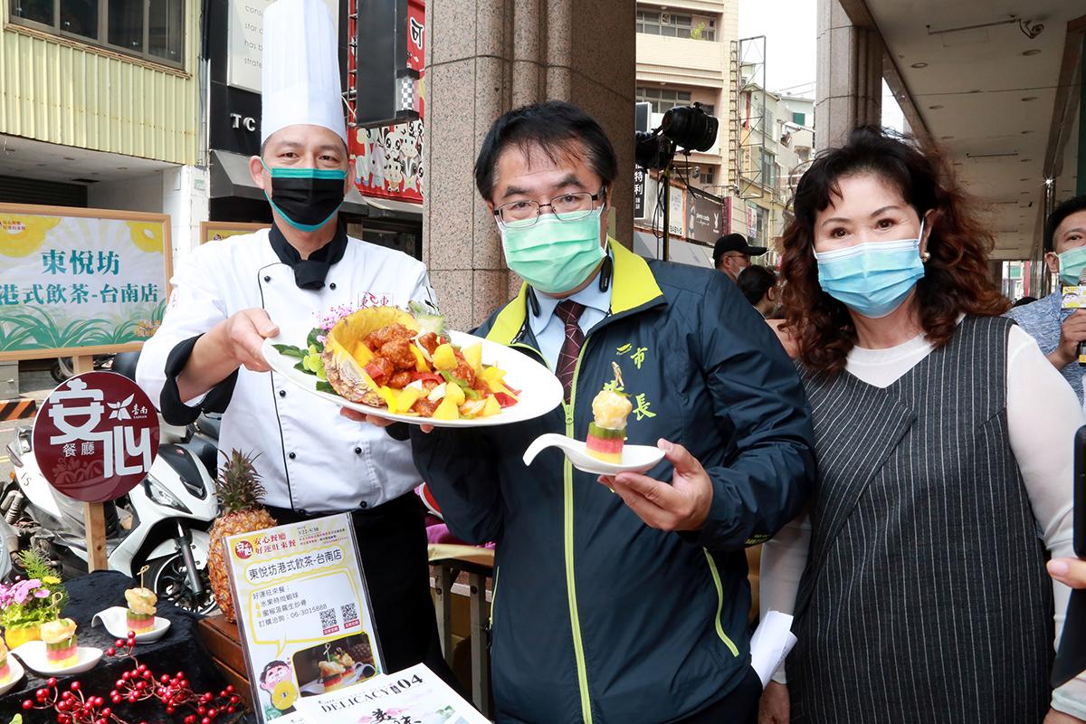 台南在地30家安心餐廳推出期間限定的好運旺來餐