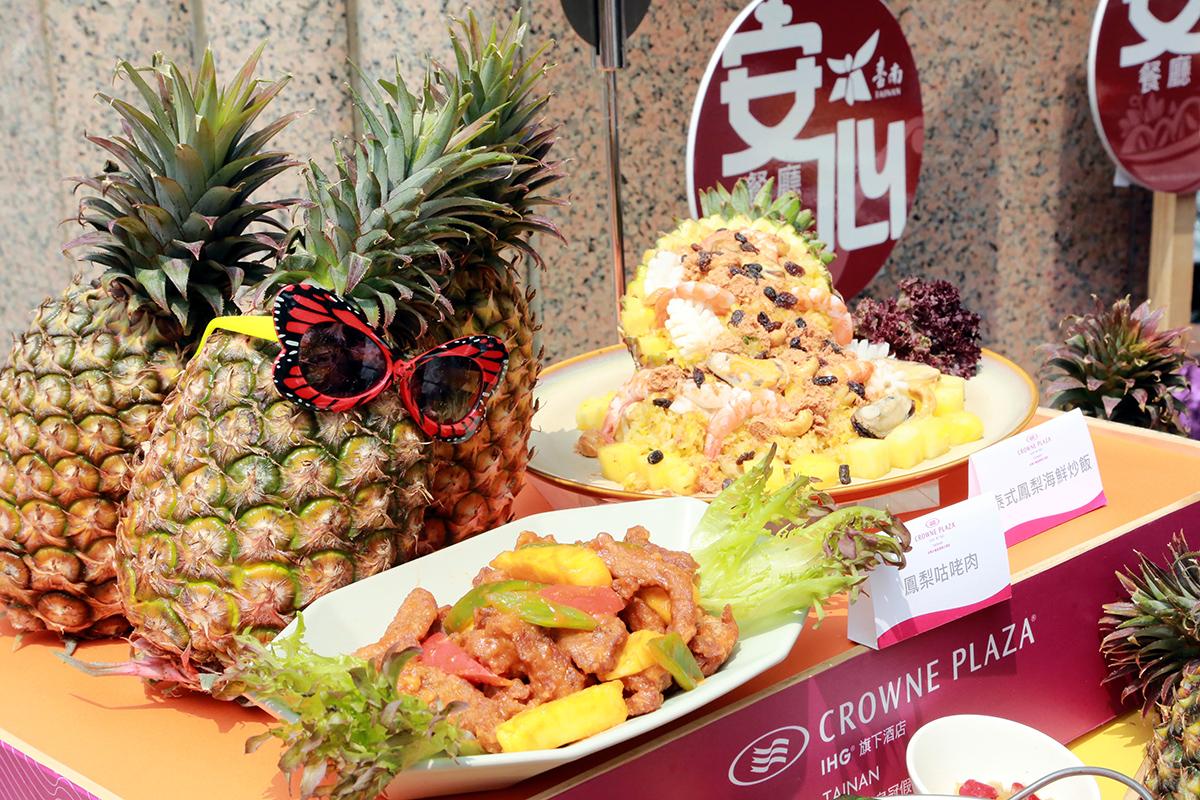 民眾於3月22日至5月30日到安心餐廳用餐即可登錄發票參加抽獎