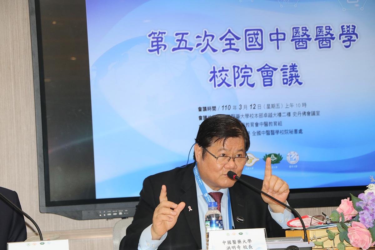 洪明奇校長表示,中醫是祖先留下來的保貴醫術智慧與養生知識,值得好好珍惜