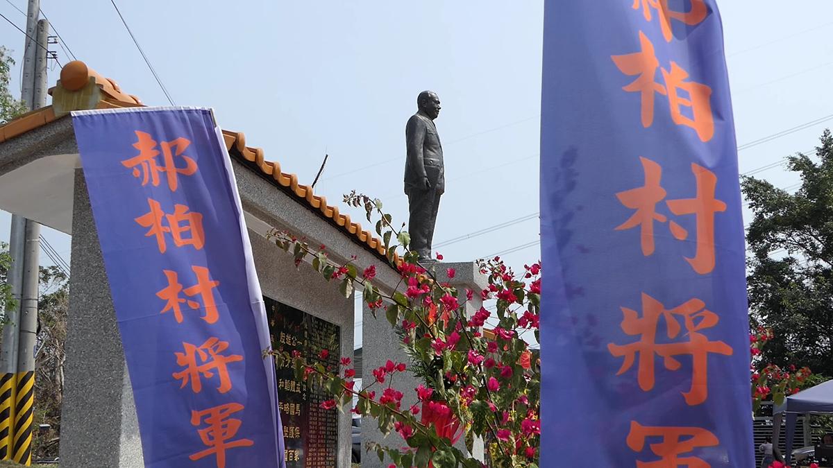 郝柏村紀念銅像28日草屯獅象山文化園區揭幕