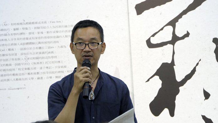 蘇乙宸 《見道-禪之呼吸》柴燒茶器創作74藝術中心個展