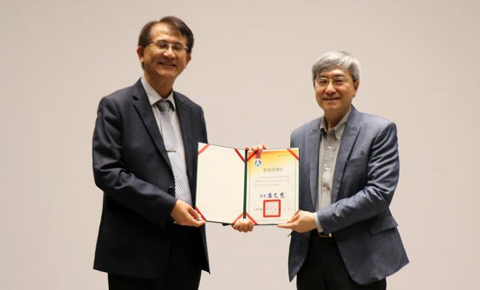 中國醫藥大學中醫學院孫茂峰教授榮獲教育部「108年度教學實踐研究」績優計畫主持人