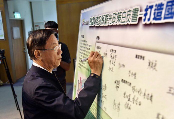 林縣長帶領與會代表共同簽署9項觀光宣言