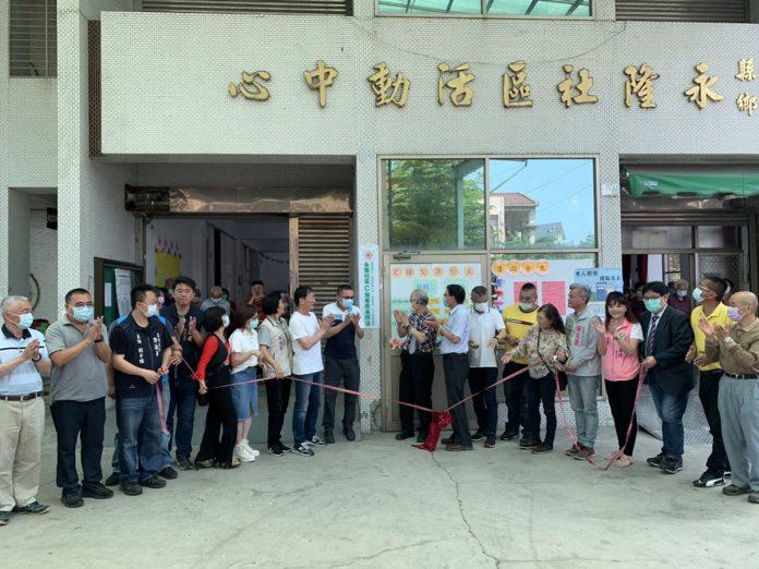 竹秀永隆社區「C級巷弄長照站」13日揭牌
