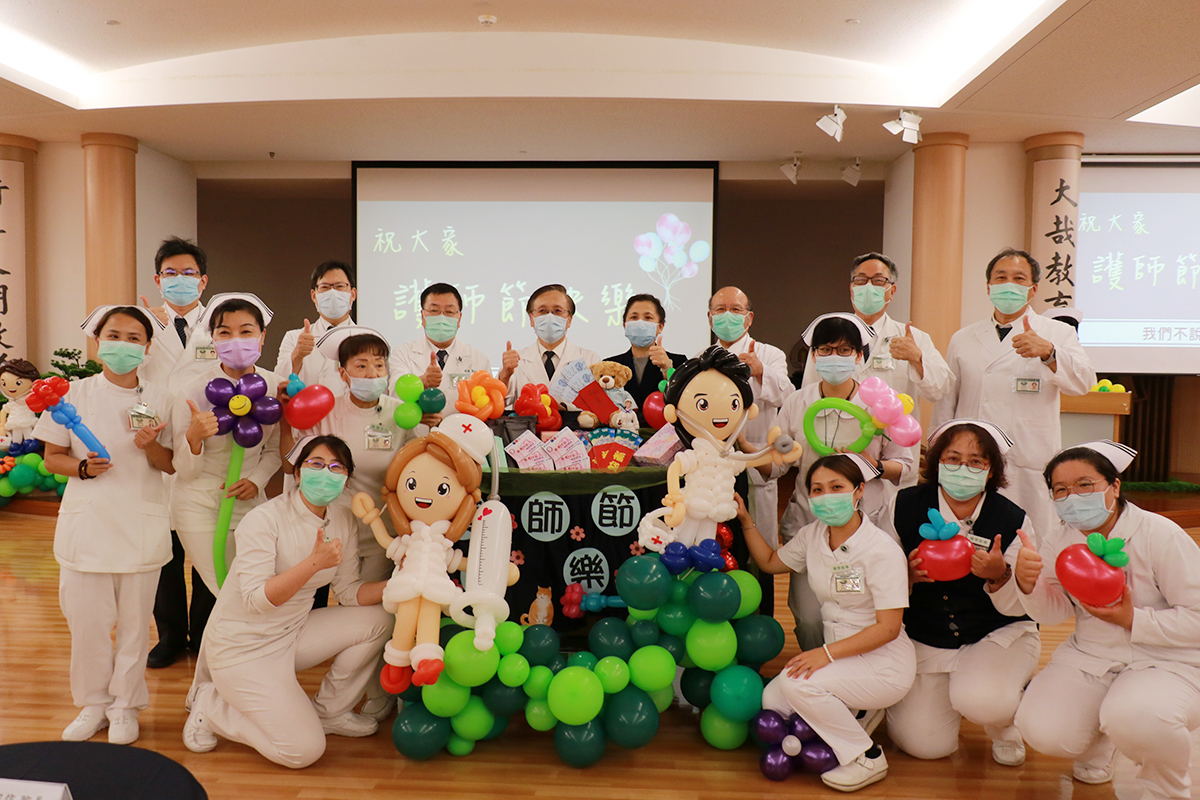 院長室主管全員出席國際護師節表揚活動,展現祝福感恩誠意。