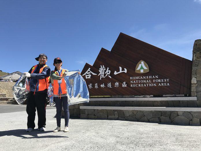 清境淨山邁入20年 千名志工齊淨山 半天清出1500袋驚人垃圾量