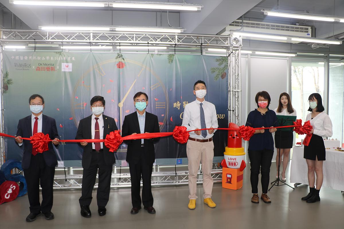 中國醫藥大學藥用化妝品學系第十六屆畢業展3日上午揭幕
