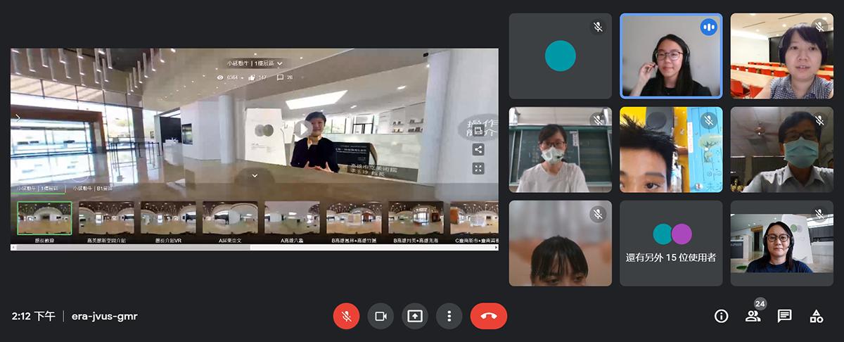 學學文化創意基金會透過線上視訊連線,帶著屏東縣萬安國小進行高美館VR線上展廳學習_1