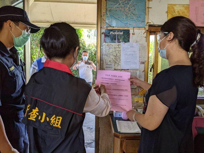 縣府觀光處亦邀集警察局辦理旅宿業防疫措施查核作業,同時輔導業者如何加強落實防疫措施。