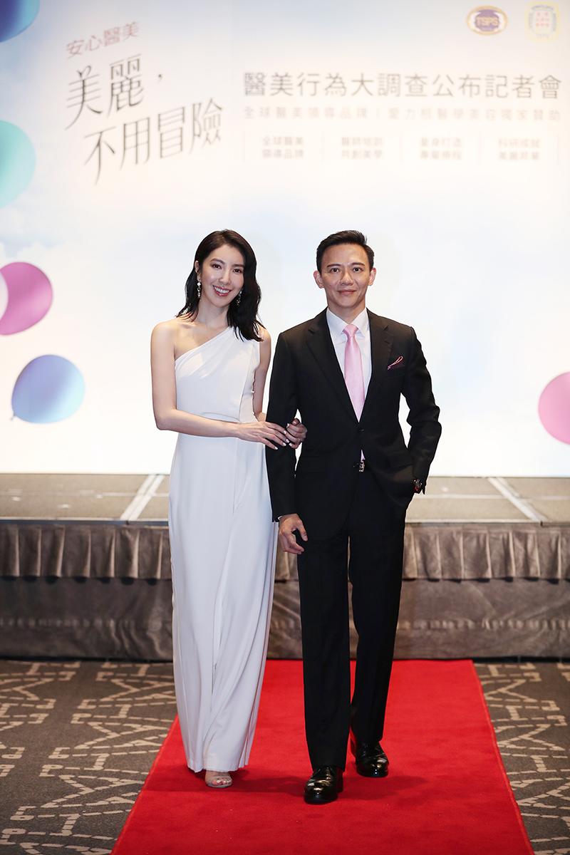 安心醫美代言人 楊謹華,偕同愛力根醫學美容台灣香港總經理 林尚威,齊走紅毯亮麗出場