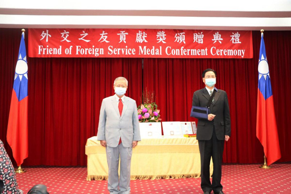 林昭庚教授榮獲今年外交部頒發「外交之友貢獻獎」表揚