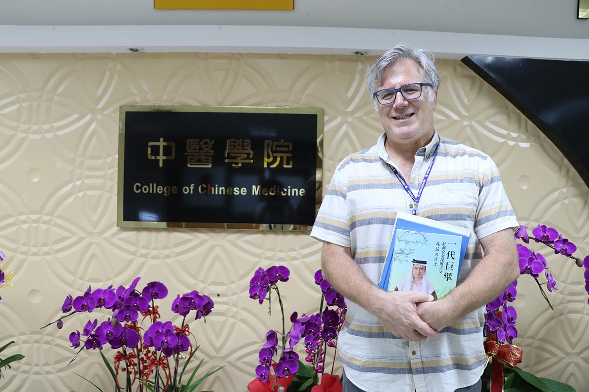 人類學家艾里克博士在中國醫藥大學.