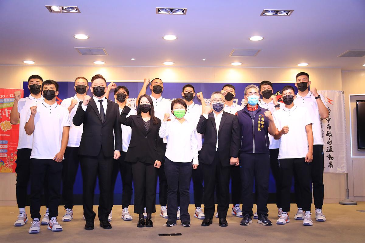 台中市首支職籃「台中太陽」成軍 共同宣示深耕台中